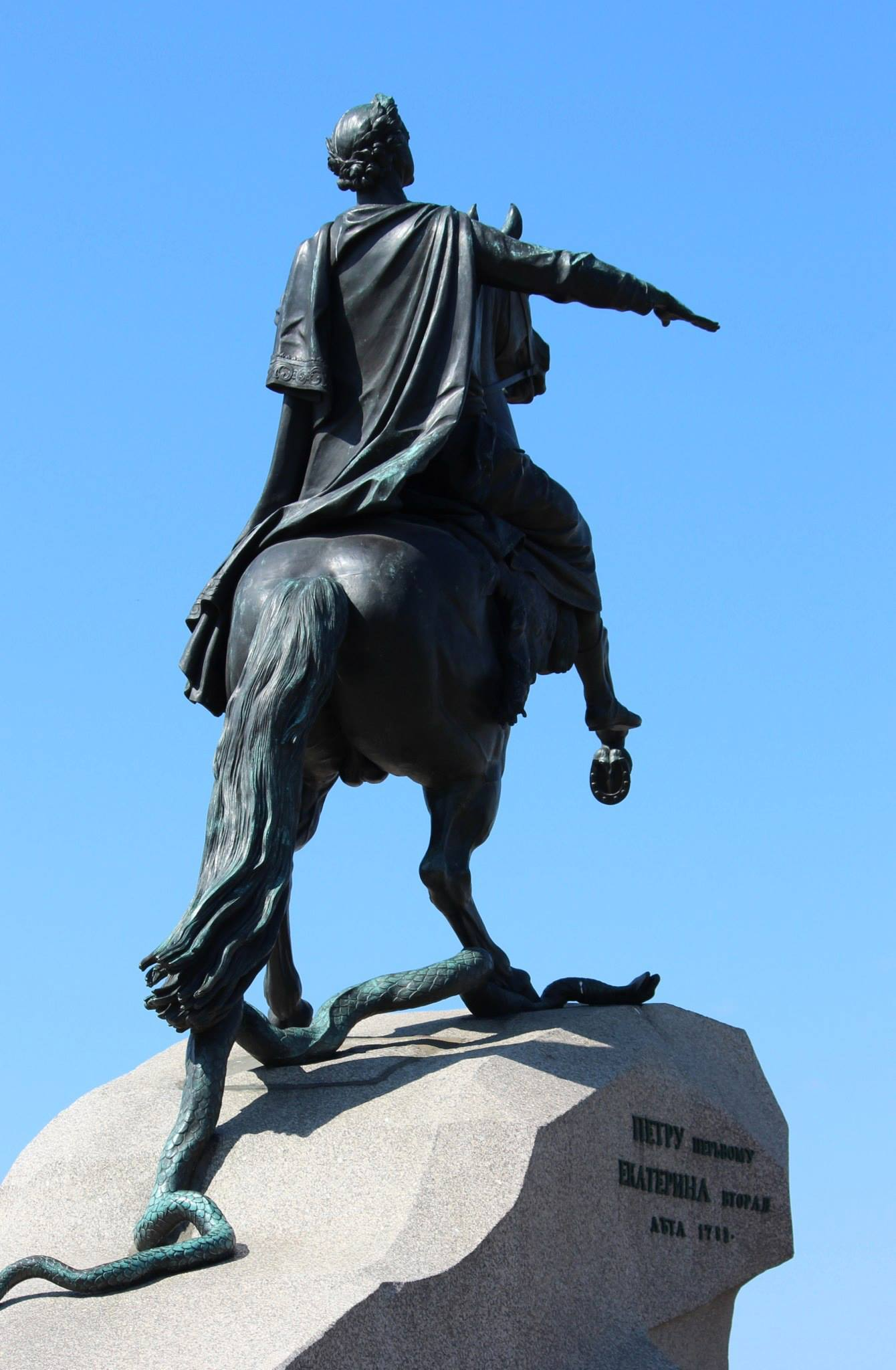 "The famous statue of Peter the Great, ""The Bronze Horseman."""